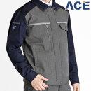 ACE-1602 춘추점퍼 단체 작업복 유니폼 근무복 사무복