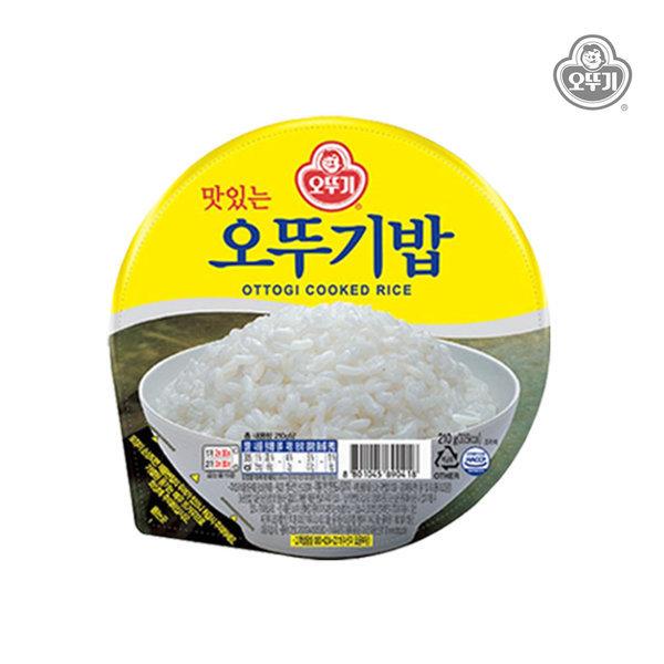 무료배송 오뚜기밥 210gx48개/햇반모음/즉석밥/현미