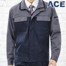 ACE-1705-1 춘추바지 단체 작업복 유니폼 근무 사무복