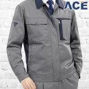 ACE-1802 춘추점퍼 단체 작업복 유니폼 근무복 사무복