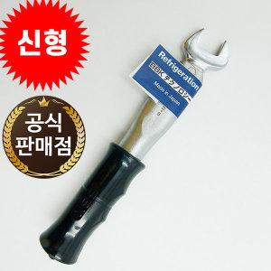 신형 BBK 토크렌치 ATQ-180 동관 1/4인치 규격 17mm