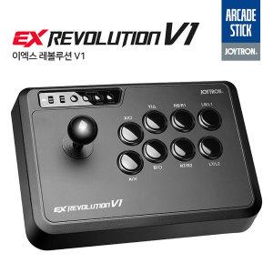 EX레볼루션V1 아케이드 조이스틱