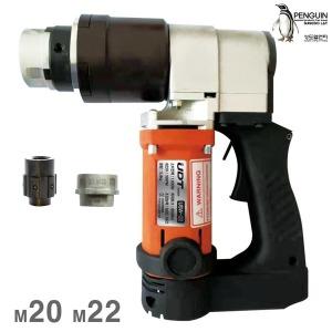 샤렌치 W22/임팩트샤렌치 H빔 TS볼트 임팩트렌치