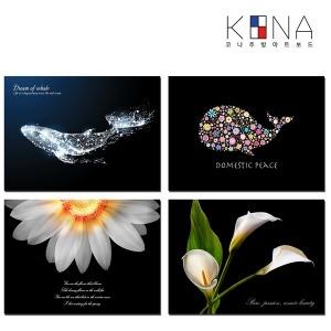코나 주방아트보드 - 인기 Best 500종 컬렉션