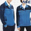 ACE-1707 춘추점퍼 단체 작업복 유니폼 근무복 사무복