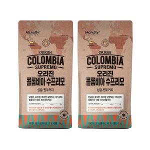콜롬비아 수프리모 오리진 로스팅원두커피 1kgX2개 - 상품 이미지