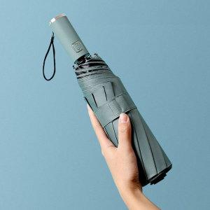 자외선차단 암막코팅 베이직 3단 완전자동 양우산 10K