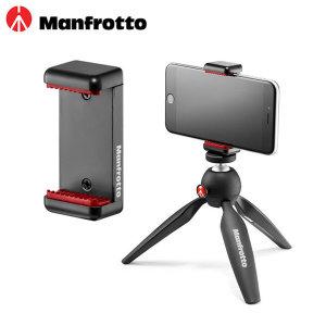맨프로토 스마트폰 클램프/홀더/스탠드 SMART CLAMP.