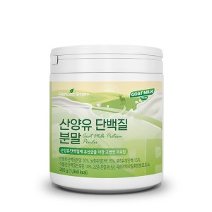 산양유 단백질 보충제 분말 쉐이크 유청 프로틴 280g