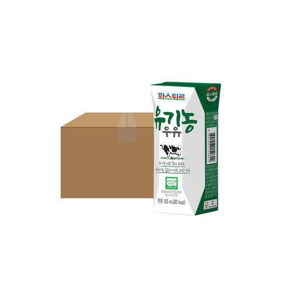 파스퇴르 유기농 우유 125mL 24입