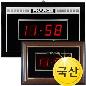 29tset 디지털 led 전자 벽걸이시계 사무실 개업선물
