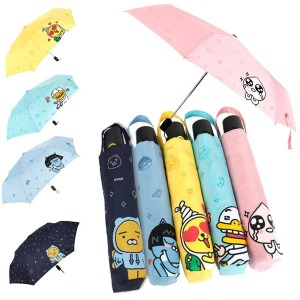 카카오프렌즈 3단자동우산 치얼업 완전자동우산
