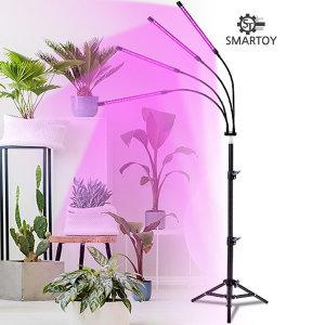 스마토이 스탠드형 LED 식물성장조명 4구+삼각대 SET