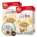 고소한현미 450g + 450g + 키친락