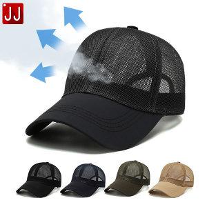 J11 메쉬 모자/야구모자/캡/낚시모자/등산모자/여름