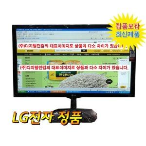 LG전자 LG전자 24MK430H IPS 최신형LED 벽걸이 헤드폰단자