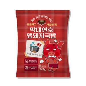 막내연호맵돼지국밥  매운국밥