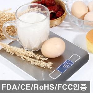 라온 주방저울 전자저울 1Kg 계량/음식/베이킹/이유식