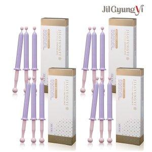 (질경이)  12주패키지  2+2  에센스타입 여성청결제 이너밸런스 (3ea)X4박스