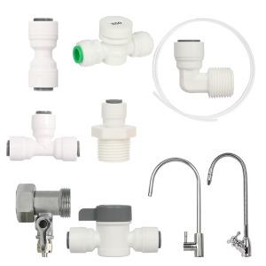 정수기 부품 부속품 부자재/언더싱크정수기 설치 부품