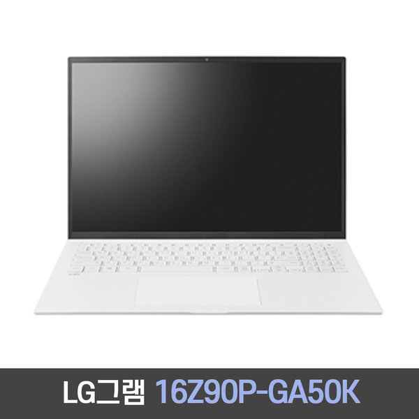 LG그램 16Z90P-GA50K NVMe 512GB교체 마우스+패드 JD
