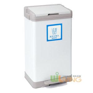 스틸분리휴지통/페달형/100L /페달O뚜껑O/재활용수거함