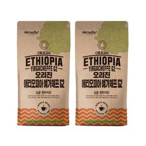 에티오피아 예가체프 G2 로스팅원두커피 1kgX2개 - 상품 이미지