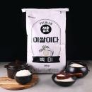 프리미엄 백미 햅쌀 20kg 이쌀이다/20년산/상등급