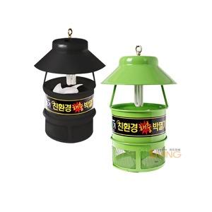 올레 친환경포충기HV-1121 /모기퇴치기/벌레퇴치기