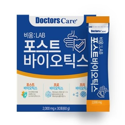비움랩 포스트바이오틱스 1박스(1개월분)