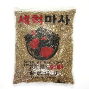 김해마사 세척마사토 소포장 소립 2kg