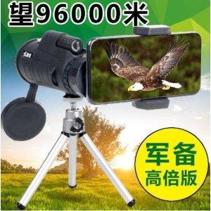 야간 투시경 야시경 야시 망원경 - 50 60 삼각대