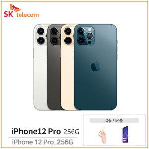 아이폰12프로5G 256G SK할부(신규/번이/기변)약정가입