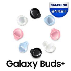 정품   삼성전자 갤럭시 버즈 플러스 AKG 무선 블루투스 이어폰 / SM-R175