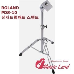 뮤직랜드 ROLAND SPD-SX SPD30 PDS-10 PDS10 스탠드