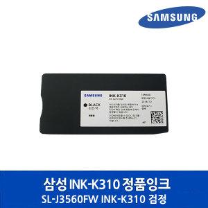 INK-k310 정품번들 검정 /SL-J3560FW