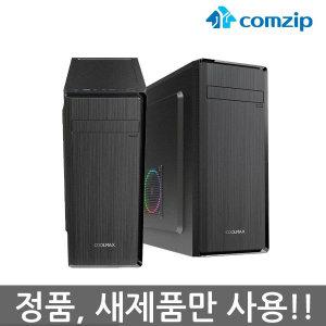 사무용/가정용/인텔G6400/10100/4G/120G/컴집/조립PC