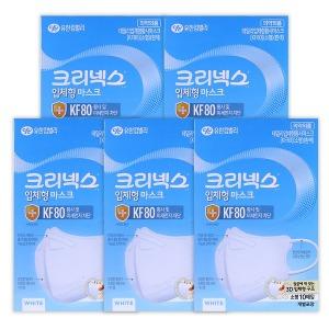 크리넥스 소형 KF80 어린이 입체형 마스크 10매 x5개