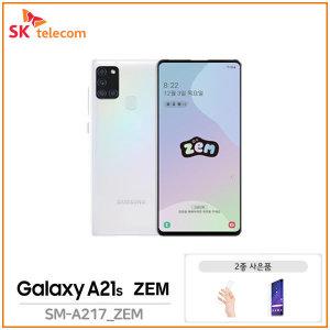 갤럭시 A21s ZEM SK할부(신규/번이/기변)약정가입