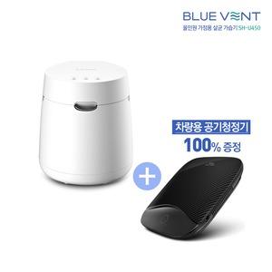 아이나비 블루벤트 초음파 가습기 SH-UV450