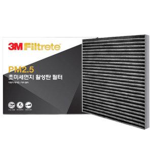 아반떼MD 활성탄필터 F6209 PM2.5 에어컨필터
