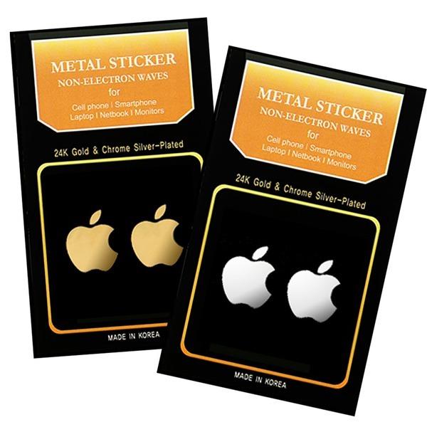 애플로고 메탈 스티커/스마트폰 스티커/핸드폰 스티커
