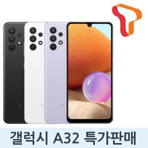 SKT 갤럭시A32 / 현금완납 / 선택약정25% /요금제자유