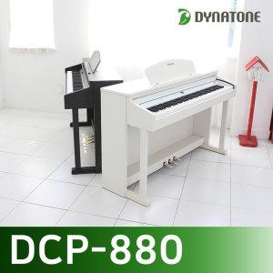 다이나톤  디지털피아노 DCP-880