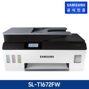 삼성전자 정품 무한 잉크젯 팩스 복합기 SL-T1672FW