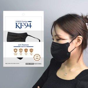 KF94 새부리형 블랙 마스크 대형 여름용 국산원단100매