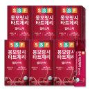 몽모랑시 타트체리 저분자 콜라겐 젤리 6박스(90포)