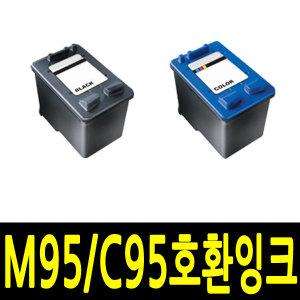 C95 컬러 호환 SCX1630 SCX1650 SCX1760 SCX1870F