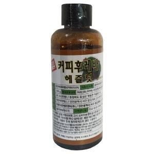 헤즐넛향 100g / 향료 커피후레바 액상후레바