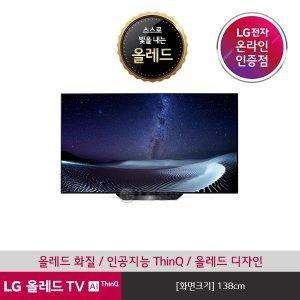 S  E  공식판매점  LG전자  LG 올레드 TV 스탠드형 OLED55BXENA (138cm)